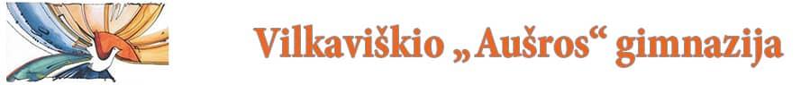 ausros_logo
